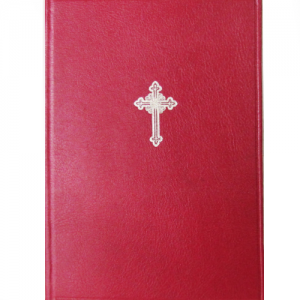 Biblia – srbská