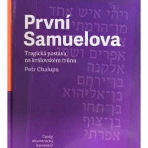 Samuelova
