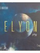 CD Elyon - BCC Worship