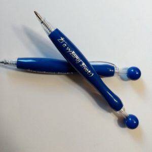 Pero - Ži a vyžaruj život